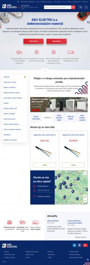 Vzled internetové stránky obchodu E1.cz