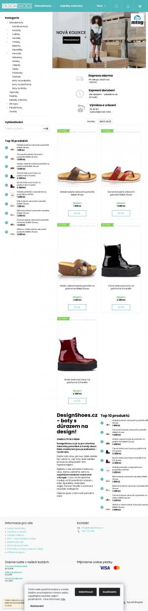 Vzled internetové stránky obchodu Designshoes
