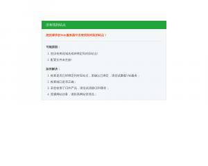 Vzled internetové stránky obchodu Dum-shop.com