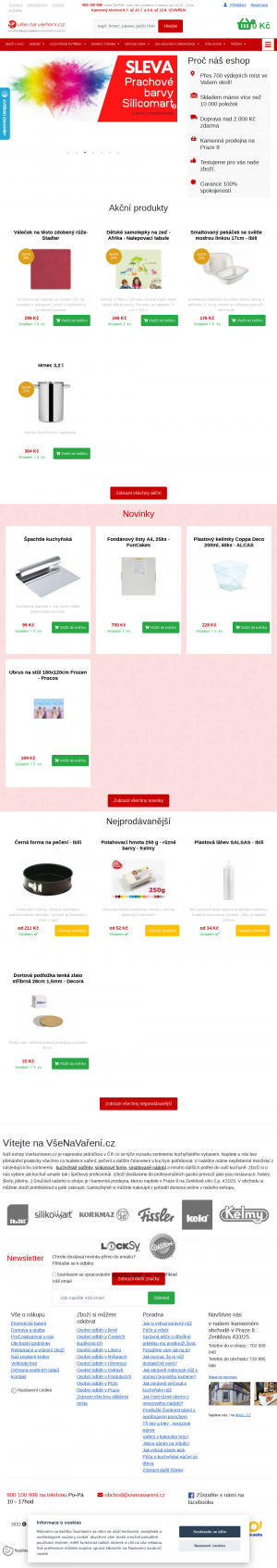 Vzled internetové stránky obchodu vše na vaření.cz